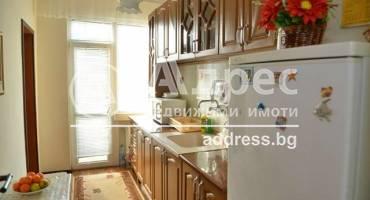 Тристаен апартамент, Сливен, Комлука, 337835, Снимка 3
