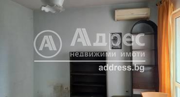 Едностаен апартамент, Пловдив, Тракия, 515835, Снимка 1