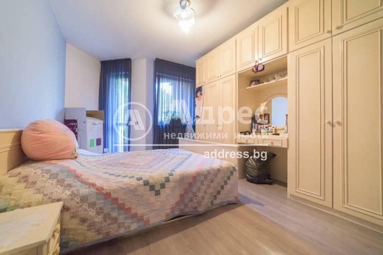 Многостаен апартамент, Пловдив, Здравна каса, 311836, Снимка 1