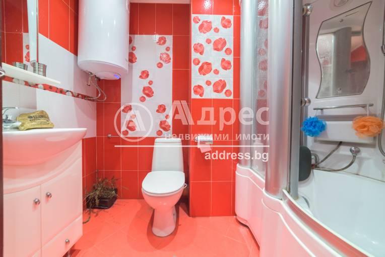 Многостаен апартамент, Пловдив, Здравна каса, 311836, Снимка 2
