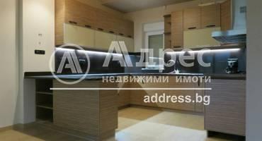 Къща/Вила, Пловдив, Беломорски, 311837, Снимка 2