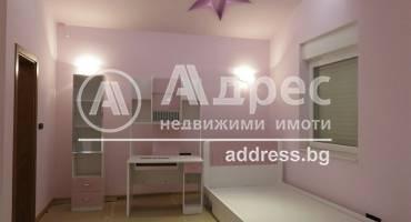 Къща/Вила, Пловдив, Беломорски, 311837, Снимка 4