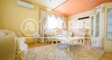 Къща/Вила, Ягодово, 434838, Снимка 1