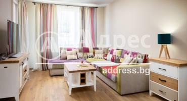 Тристаен апартамент, София, Драгалевци, 490838, Снимка 1