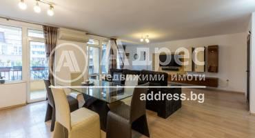 Тристаен апартамент, Варна, Левски, 491838, Снимка 1