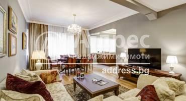 Многостаен апартамент, София, Център, 292839, Снимка 1