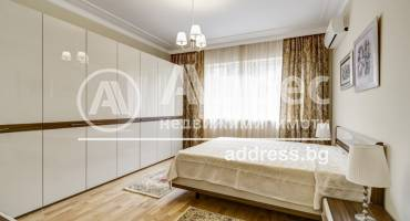 Многостаен апартамент, София, Център, 292839, Снимка 3