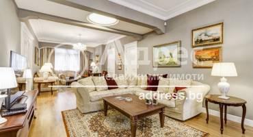 Многостаен апартамент, София, Център, 292839, Снимка 8