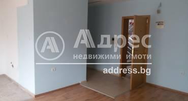 Офис, Стара Загора, Център, 408839, Снимка 2