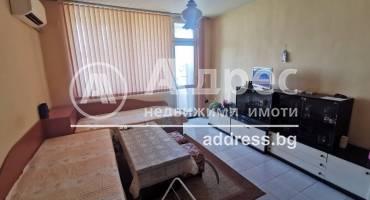 Едностаен апартамент, Стара Загора, Три чучура-юг, 524839, Снимка 1