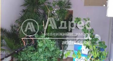 Козметично/Фризьорско студио, Ямбол, Златен рог, 407842, Снимка 1