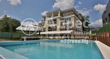 Къща/Вила, Варна, м-ст Евксиноград, 325845, Снимка 3