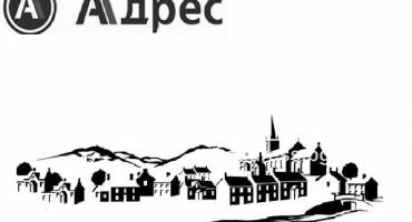 Тристаен апартамент, Велико Търново, Бузлуджа, 455845, Снимка 1