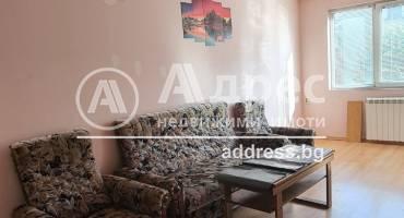 Тристаен апартамент, Плевен, 9-ти квартал, 525845, Снимка 1