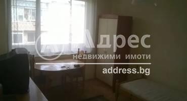 Двустаен апартамент, Благоевград, Широк център, 479847, Снимка 1