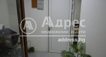 Офис, Карлово, 475848, Снимка 1