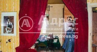 Тристаен апартамент, Плевен, Идеален център, 507848, Снимка 1