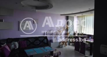 Двустаен апартамент, Стара Загора, Широк център, 521848, Снимка 1