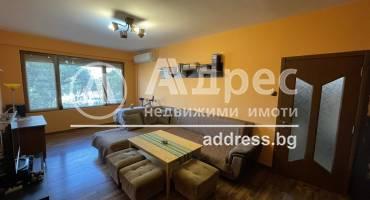 Двустаен апартамент, Пловдив, Южен, 523849, Снимка 1