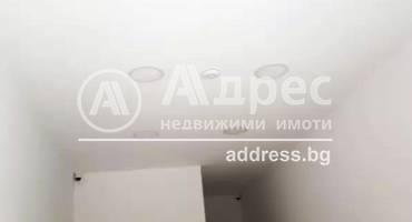 Офис, Благоевград, Център, 468850, Снимка 1
