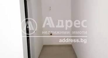 Офис, Благоевград, Център, 468850, Снимка 3