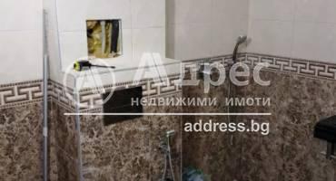 Офис, Благоевград, Център, 468850, Снимка 4