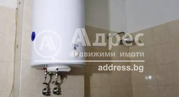 Офис, Благоевград, Център, 468850, Снимка 5