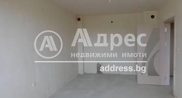 Тристаен апартамент, Стара Загора, Широк център, 517851, Снимка 1
