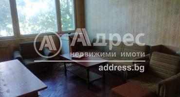 Двустаен апартамент, Сливен, Стоян Заимов, 417852, Снимка 1