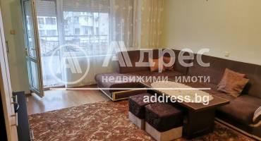 Тристаен апартамент, Бургас, Център, 501852, Снимка 1