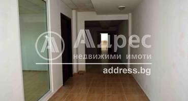 Офис, Варна, Метро, 265853, Снимка 1