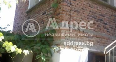 Къща/Вила, Стрелча, 339853, Снимка 1