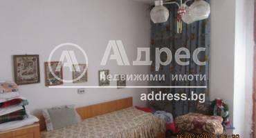 Многостаен апартамент, Благоевград, Широк център, 506854, Снимка 1