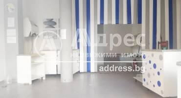 Магазин, Варна, Гръцка махала, 487855, Снимка 1