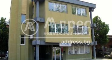 Офис, Стара Загора, Индустриален - изток, 456856, Снимка 1