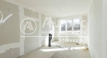 Тристаен апартамент, София, Овча купел, 464857, Снимка 1