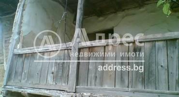 Къща/Вила, Къкрина, 6857, Снимка 1