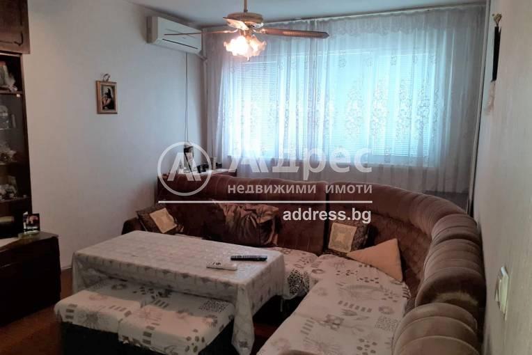 Двустаен апартамент, Ямбол, Георги Бенковски, 468859, Снимка 2