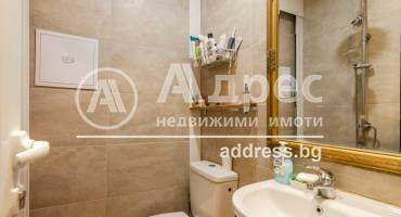 Двустаен апартамент, София, Гео Милев, 524860, Снимка 3