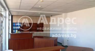 Цех/Склад, Благоевград, Първа промишлена зона, 468861, Снимка 1