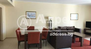 Тристаен апартамент, Поморие, местност Кротиря, 496861, Снимка 1