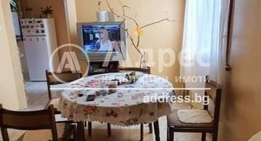 Многостаен апартамент, Плевен, Мара Денчева, 518861, Снимка 1