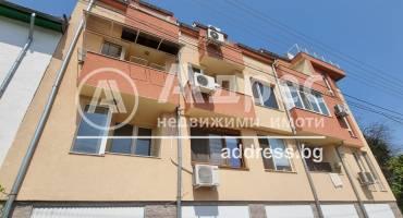 Тристаен апартамент, Плевен, 9-ти квартал, 523861, Снимка 1