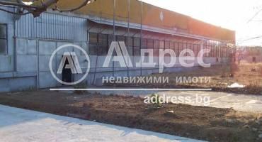 Цех/Склад, Сливен, Промишлена зона, 277862, Снимка 1