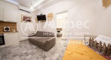Двустаен апартамент, София, Център, 506862, Снимка 1