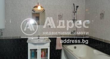 Многостаен апартамент, Ямбол, 309863, Снимка 1