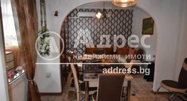 Тристаен апартамент, Стара Загора, Широк център, 509863, Снимка 1