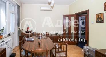 Двустаен апартамент, София, Център, 524865, Снимка 1