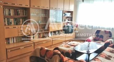 Двустаен апартамент, Ямбол, Георги Бенковски, 500866, Снимка 1