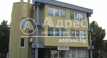 Офис, Стара Загора, Индустриален - изток, 456867, Снимка 1